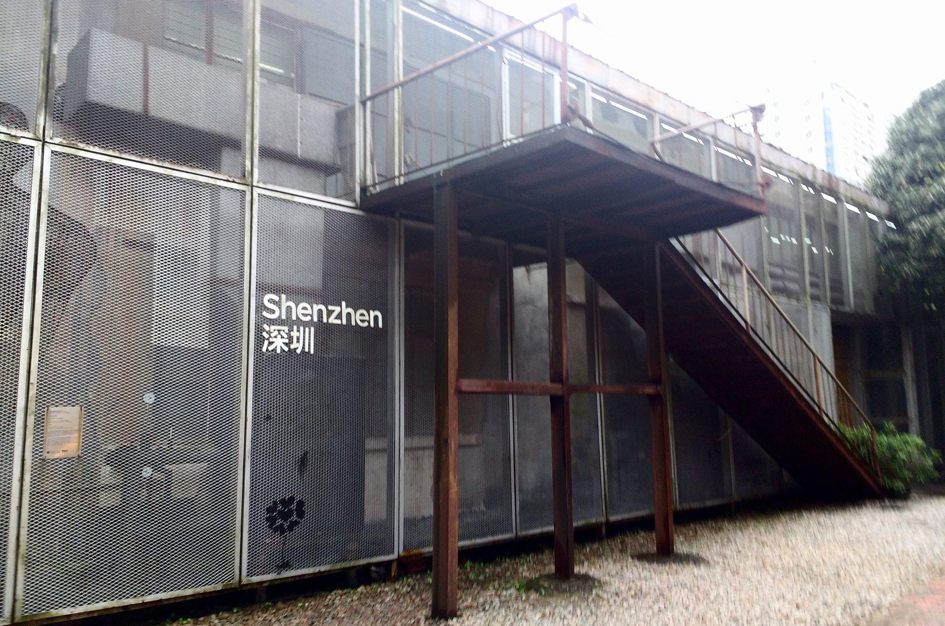 Shenzhen: unser erster Tag in Festlandchina