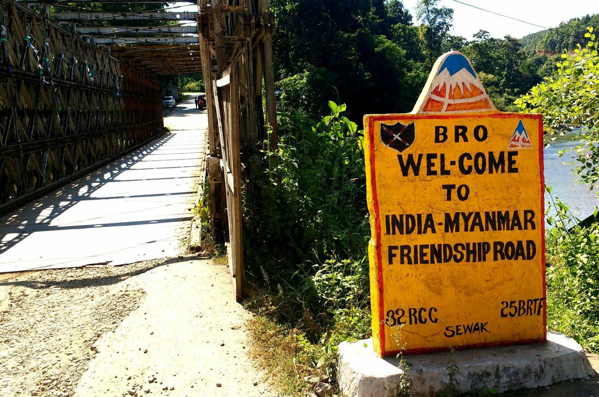 Die letzte Friendship Bridge unserer Reise: die Grenze Myanmar - Indien